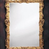 طرح اشتغالزایی تولید آینه