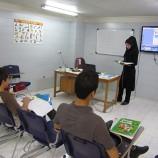 طرح توجیهی احداث آموزشگاه زبان های خارجی