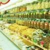طرح کارآفرینی تولید فراوری و بسته بندی گیاهان دارویی