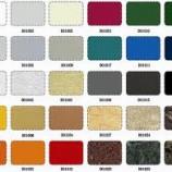 طرح کارآفرینی تولید رنگ عایق حرارتی