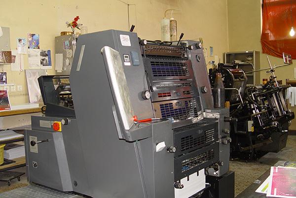 چاپخانه صنعتی